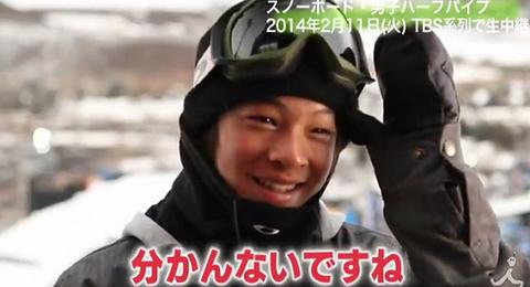 hirano-ayumu-do