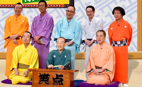 syo-ten-goshin