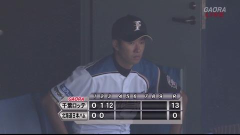saito-yuki