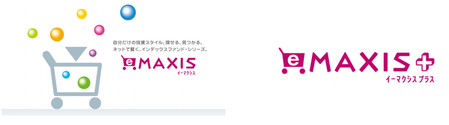 emaxisplus_logo