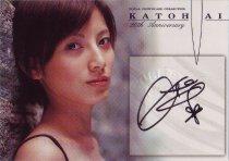 加藤あい サイン Autograph