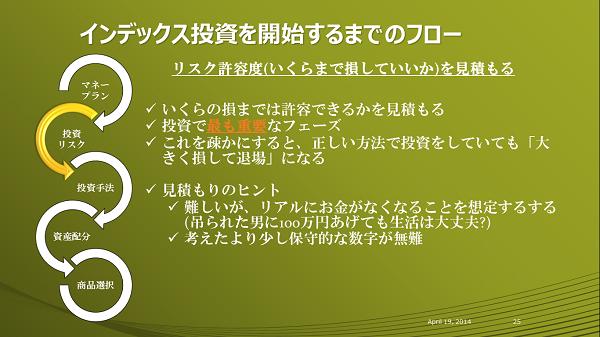 seminar_quote_02
