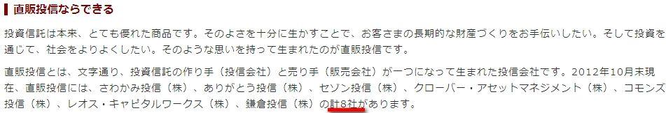 jp_chikai