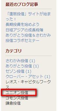 jp_blog