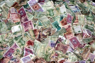 生活防衛資金 Money