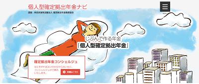 �Ŀͷ�������ǯ��ʥ� www.dcnenkin.jp