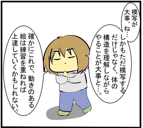 お悩み相談室E