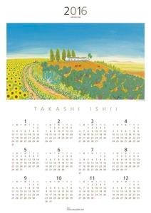 2016石井崇カレンダー