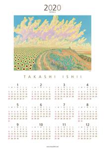 2020石井崇カレンダー