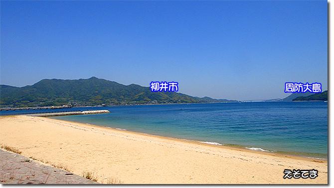 サザン瀬戸伊保庄マリンパーク(2)