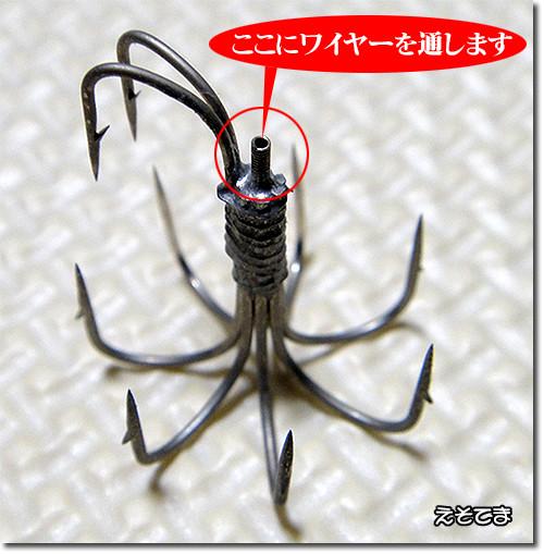 ロデオグライダー(2)