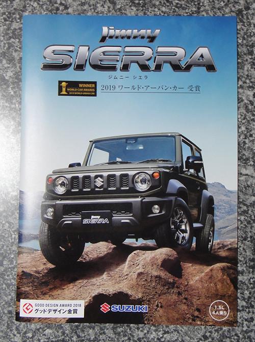 SIERRA_600pix