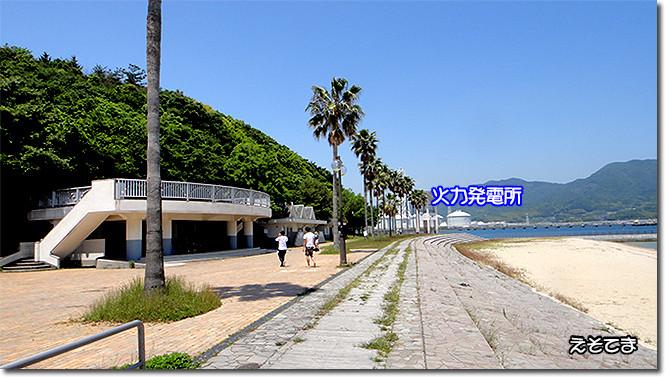 サザン瀬戸伊保庄マリンパーク(1)