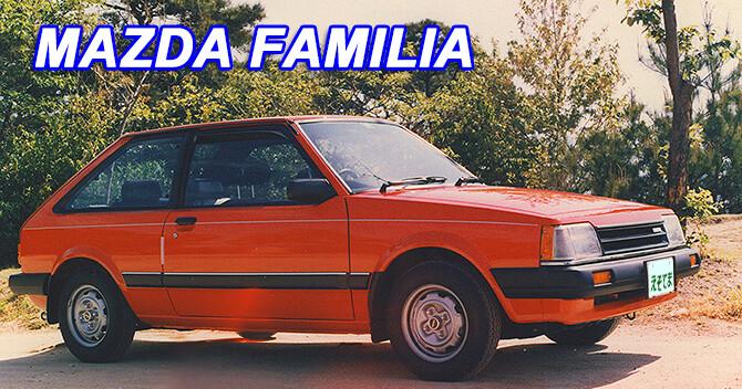 ファミリア・シャトレー(赤)670pix