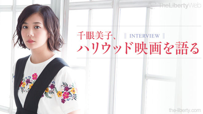 千眼智見 - JapaneseClass.jp