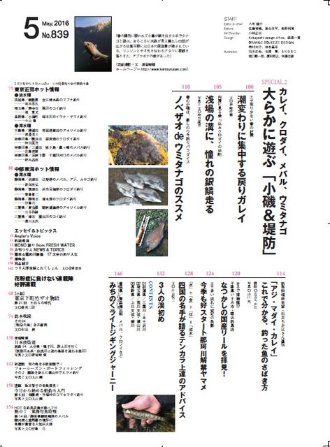 mokuji-02