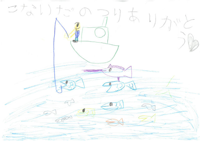 親子釣り体験教室の絵