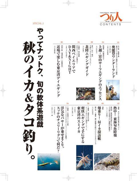 008-009mokuji12-03-1