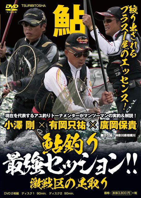 DVDayu2017