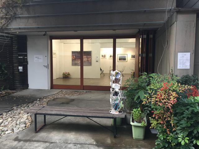 写真 2016-12-01 16 00 32