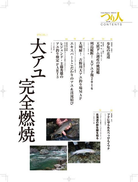 008-009mokuji10_sekiryo2-1