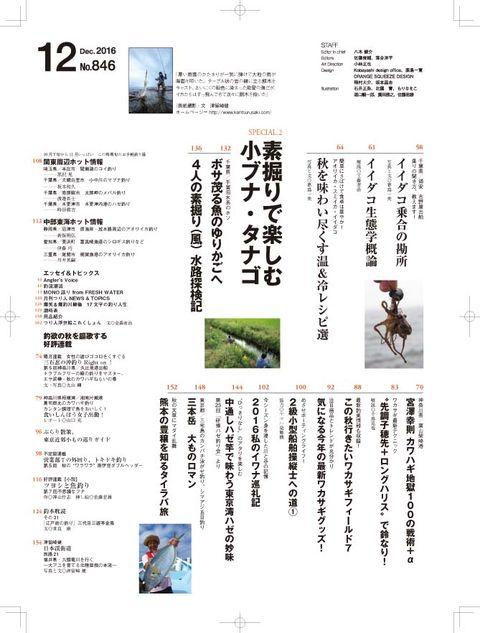 008-009mokuji12-03-2