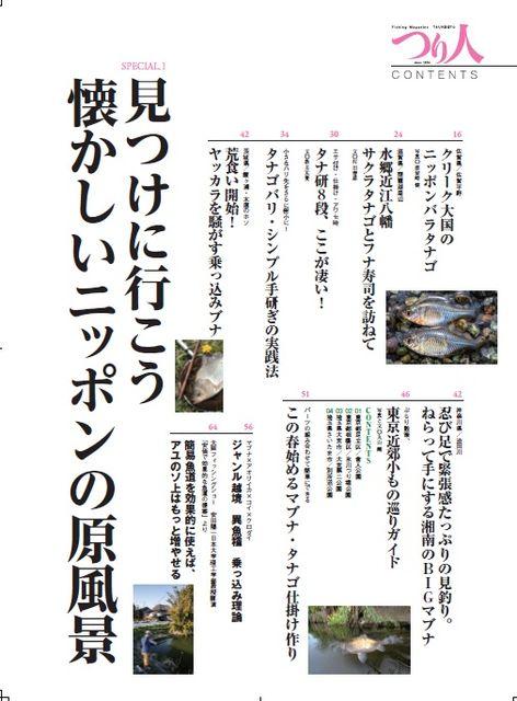 mokuji-01