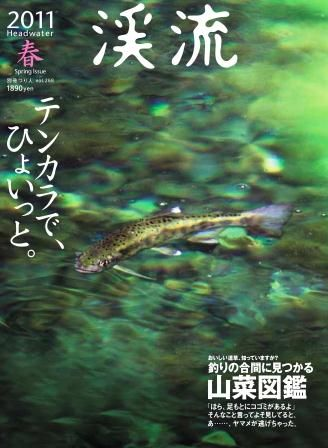2011_cover04