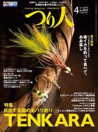 001-004_cover_04_sekiryo2_ページ_1