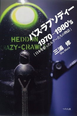 img-212102547-0001