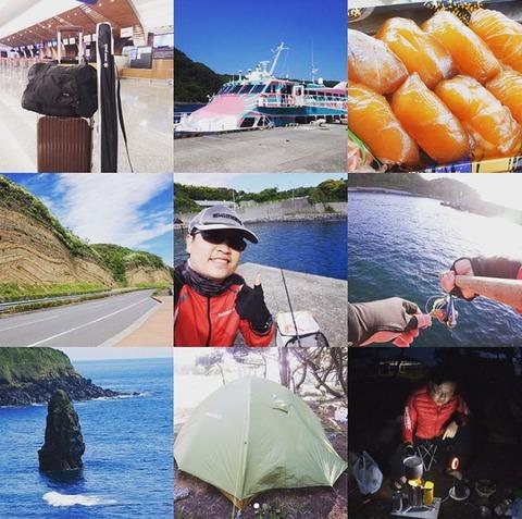 2017大島旅行