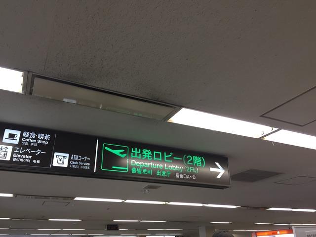 IMG_9927☆