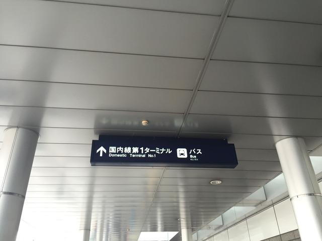 IMG_9926☆