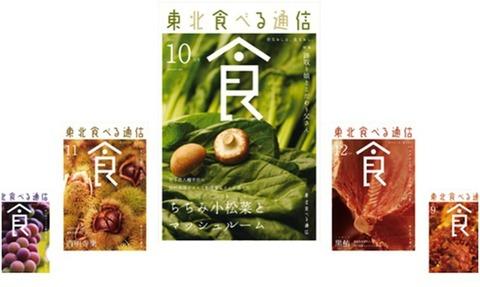 yukawa151229-0202