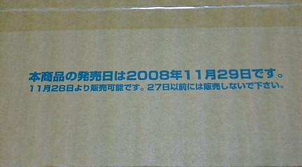 0e867d2f.jpg
