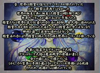 オープニングには、テレビアニメ「ローゼンメイデン」のED曲も歌っているrefioさんのsinoという歌が挿入されています。