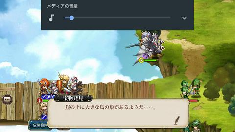 Screenshot_20190429-213259