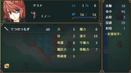 ヒーローズパーティVol.5(キャラクタ紹介その3)