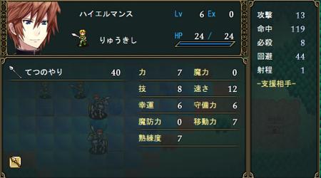 ヒーローズパーティVol.7(キャラクター紹介その5)
