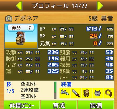 冒険キングダム島②:S級勇者とS級ウィザード引きました
