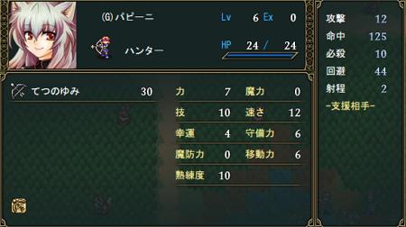 ヒーローズパーティVol.6(キャラクター紹介その4)
