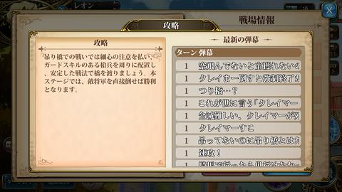 Screenshot_20190429-213026