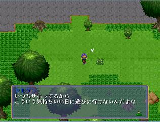 ゲーム自体はオーソドックスな2Dビューのロールプレイングゲームです。