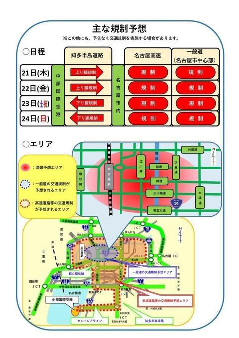 4BDF191D-49FA-4588-ACFD-7FC448FA6363