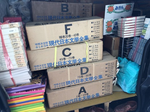 245C6FEE-AF25-49FE-823A-ADE4EA1B9AA6