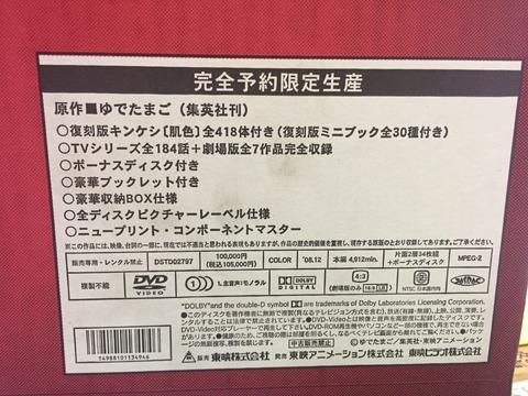 AE0E33C3-BD38-4F17-9443-252DAB96AE11