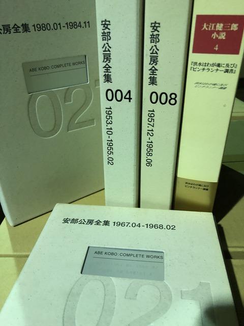 44FC1412-6590-480E-A36F-0A7816E766BF