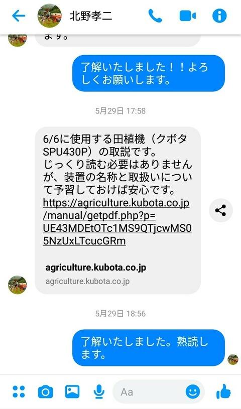 Screenshot_20200606-201843_1
