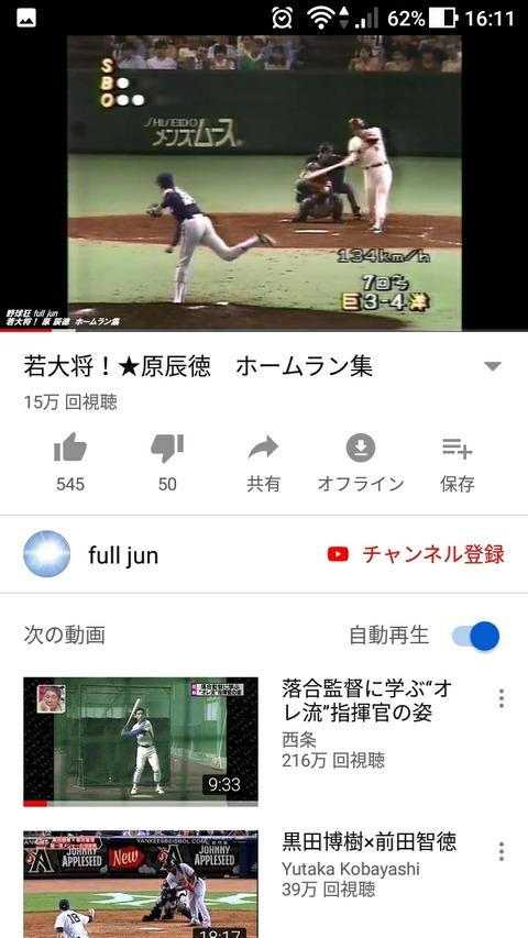 Screenshot_20190808-161133