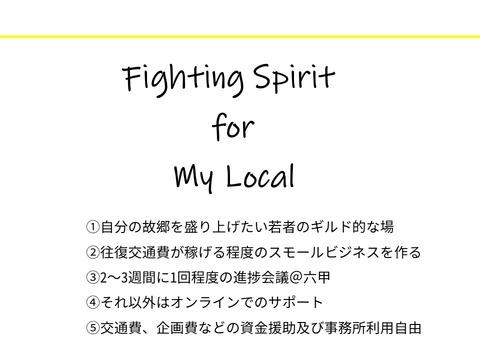 fsfmlパワポ(活動報告会)